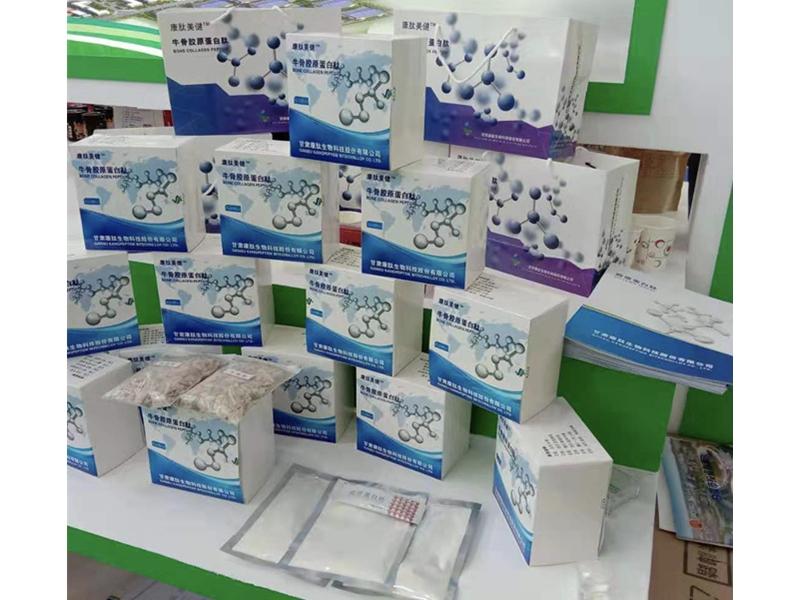 骨胶原蛋白肽